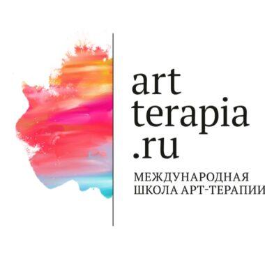 Международная школа арт-терапии
